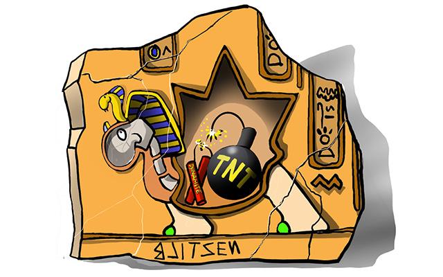 Disegno Blitzen raffigurante una scultura egizia di Tartaruga di Terra con TNT al suo interno come allegoria ai danni dell'organismo